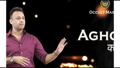 •अघोरी कौन होता है। Who is Aghori by  Rahul Kaushl (Occult Master)