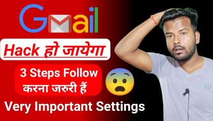 3 Step Follow jaru kare  Gmail Account important settings