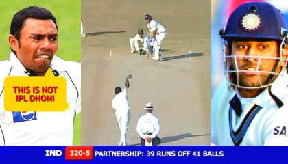 MS Dhoni First Test Century vs Pakistan 148 2nd Test Faisalabad 2006 India vs