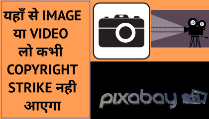 How To Download Copyright Free Images and video   Royalty Free Images/cool tips