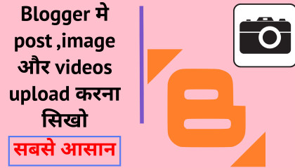 how to upload post,images and videos in blogger  blogger part2