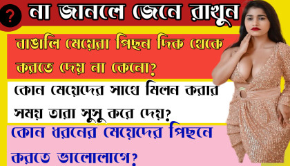 Bangla Gk Question and Answer/Bangla Gk/Bangla Quiz/GK Uttaman/Quiz -05