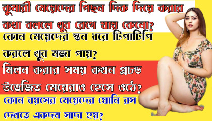 Bangla Gk Question and Answer/Bangla Gk/Bangla Quiz/GK Uttaman/Quiz -06