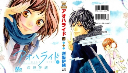 💙Blue  Spring Ride Episode 1 Hindi Dubbed