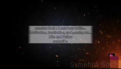 Hajrat Ali (RA)  Quotes